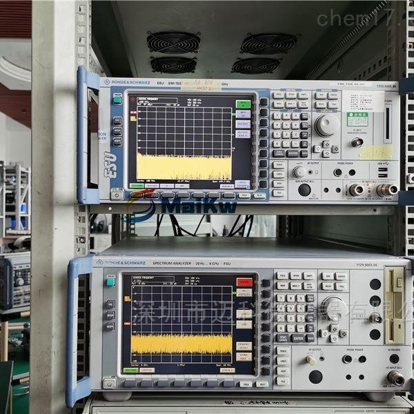 RS罗德与施瓦茨频谱分析仪FSU50维修