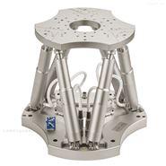 40kg承载级六自由度并联定位平台