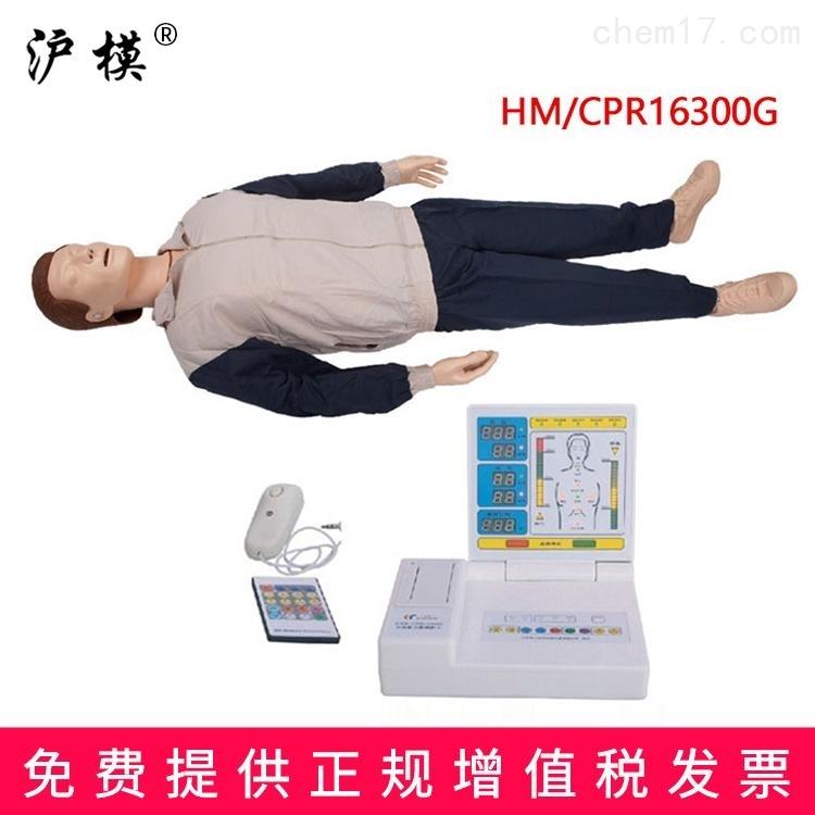 沪模人体心肺复苏模拟人