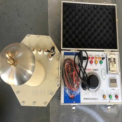 工频耐压试验装置五级承试设备