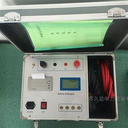 电力承试三级资质设备清单配置表