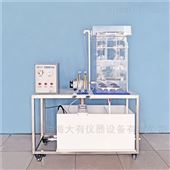 DYC121给排水 生物接触氧化教学实验装置