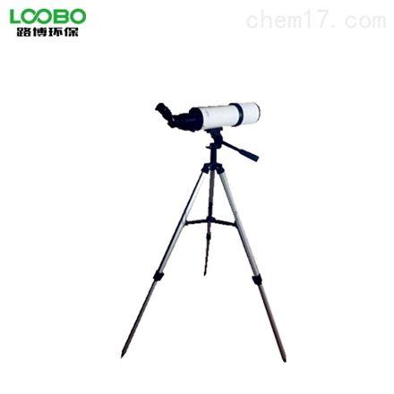 林格曼数码测烟望远镜
