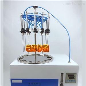 24位圆形氮吹仪