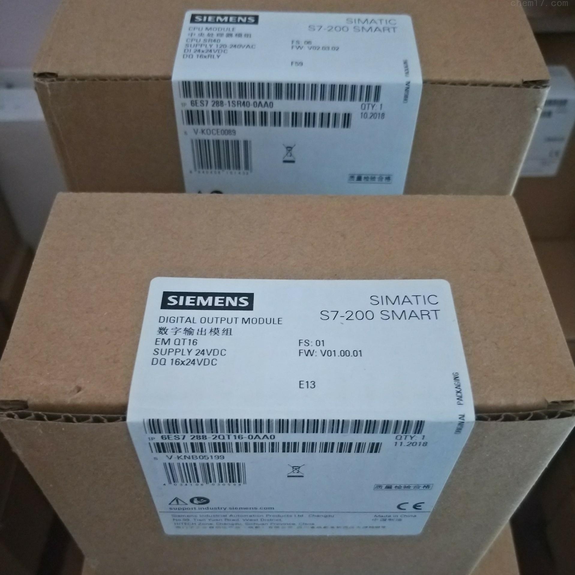 南宁西门子S7-200 SMART模块代理商