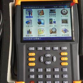 手持高精度三相电能表现场校验仪
