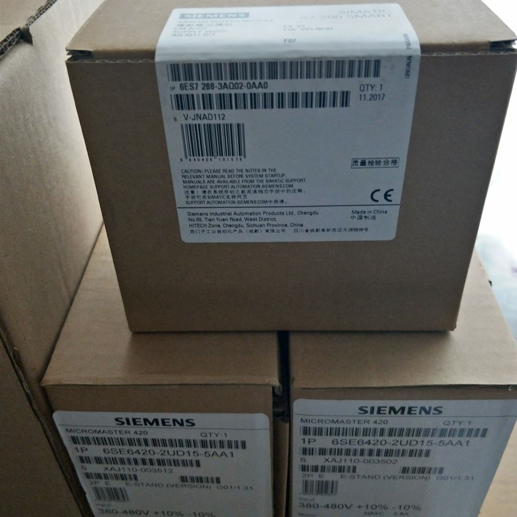 玉林西门子S7-200 SMART模块代理商