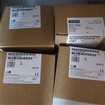 防城港西门子S7-200 SMART模块代理商