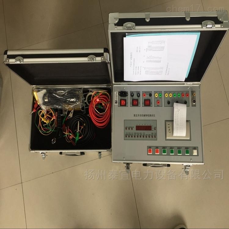 高压断路器特性测试仪五级承试设备