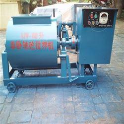 HJW-60强制式单卧轴混凝土搅拌机