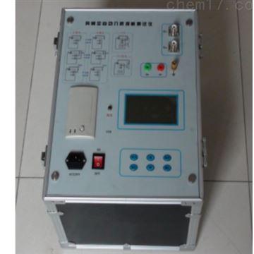 XJS-IV 微电脑抗干扰介质损耗测试仪