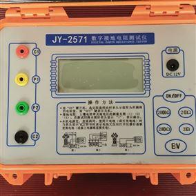 多功能接地电阻测试仪设备