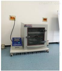 上海冷凝水試驗箱產品執行標準
