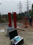 MXXZ/变频谐振耐压试验装置