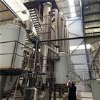 二手1·0吨三效蒸发器处理材质