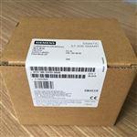 河池西门子S7-200 SMART模块代理商