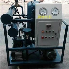 JYZ-100型高效真空滤油机