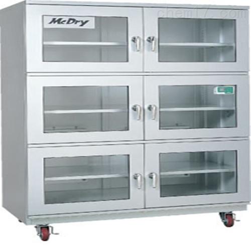 McDry防潮箱MC-1001A和MC-1002A