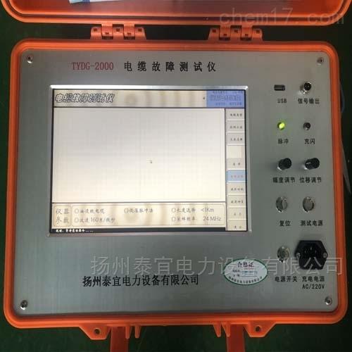 微机型电缆故障测试仪