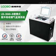 山东地区便携式紫外吸收烟气监测系统
