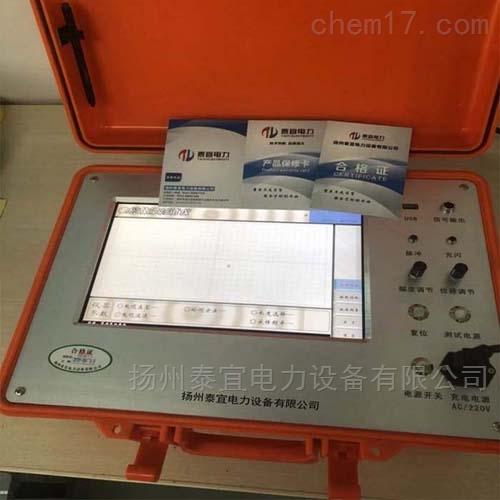 智能型彩屏地埋电缆故障测试仪