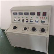 數字式高低壓開關柜通電試驗臺設備