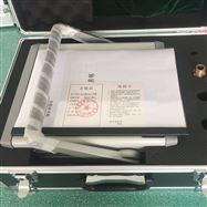 微水測試儀廠家供應