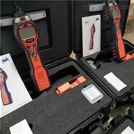 PhoCheck Tiger虎牌 VOC气体检测仪英国离子