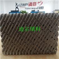 SM125/250/350/450孔板波纹填料