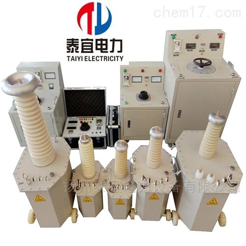 五级电力承装资质工频耐压试验装置