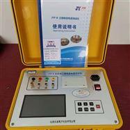 厂家销售三相电容电感测试仪