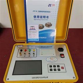 多功能型三相电容电感测试仪