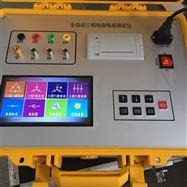 久益便携式三相电容电感测试仪