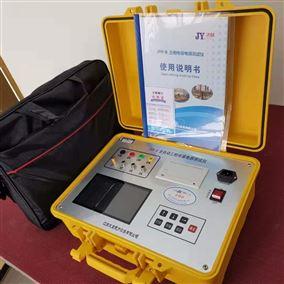 JY全自动三相电容电感测试仪