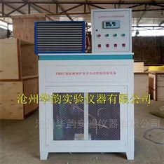 供应混凝土标准养护室,标准混凝土养护室,混凝土标准养护室控制仪