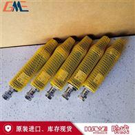供应CDK 3-2-140HAWE哈威CDK 3-2-140减压阀机床