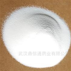羟基积雪草苷-鼎信通厂家植物提取物供应