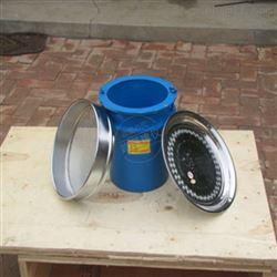 自密实混凝土抗离析性筛析法试验容器