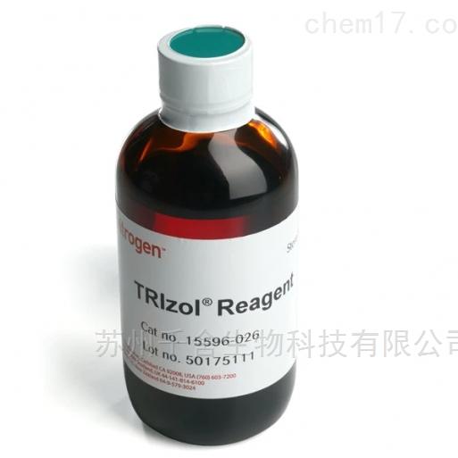 TRIzol试剂(货号15596026)