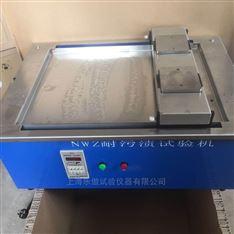 耐污渍试验机