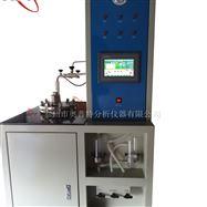 油料水分测量仪