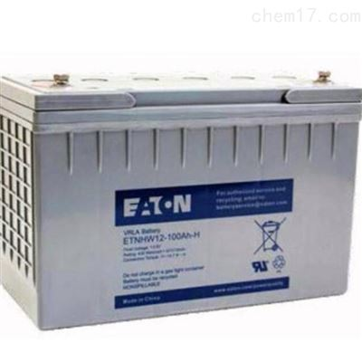 E2AL12-80伊顿蓄电池E2AL12-80 12V80AH免维护