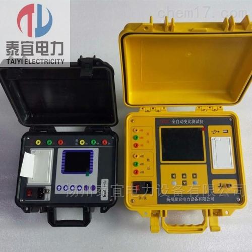 扬州泰宜精密变压器变比测试仪