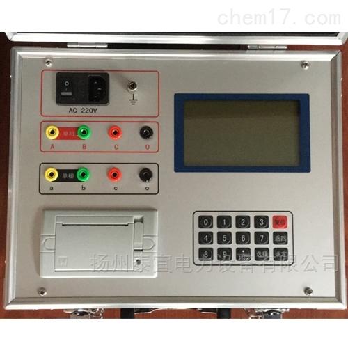 扬州泰宜特种变压器变比测试仪