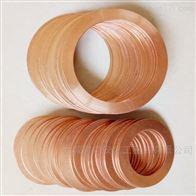 耐磨 退火堵油密封圈  紫铜垫长期供应