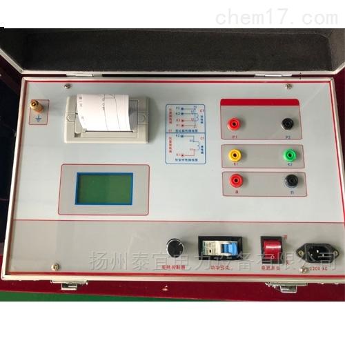 扬州泰宜便携式互感器伏安特性测试仪