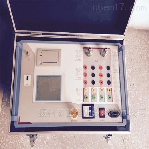扬州泰宜便携互感器伏安特性测试仪