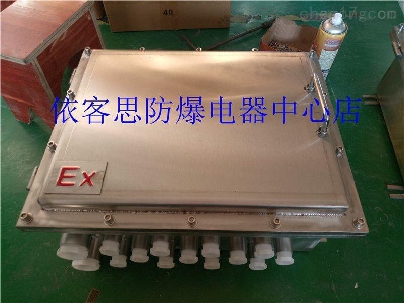 DJX-20/15隔爆型防爆接线箱分线箱尺寸:135x135x90隔爆型端子箱订做