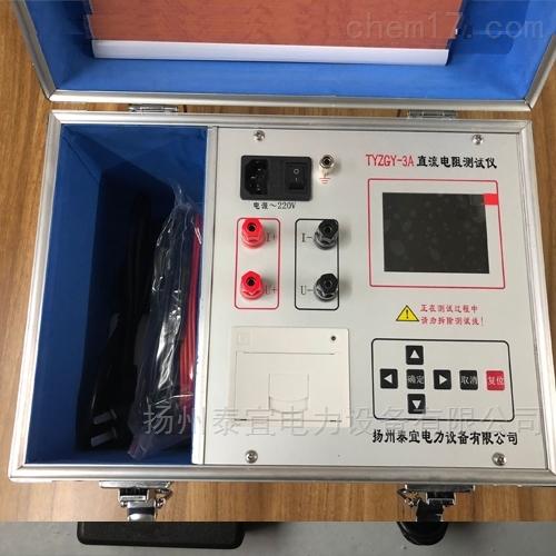 扬州泰宜手持式直流电阻测试仪