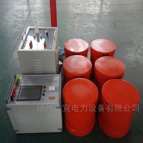 扬州泰宜180kVA/60kV串联谐振耐压试验装置